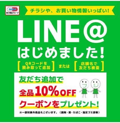 LINE@�����