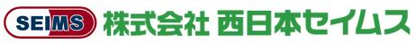 西日本セイムス,ドラッグササオカ,ドラッグセイムス,ドラッグコスモ21